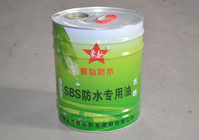 SBS弹性体改性沥青